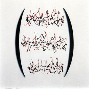 Secreto Poesía Visual · Técnica mixta · 1998 · 50 x 50 cm.