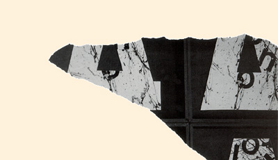 Poesía proceso Bartolomé Ferrando - De la A a la Z (detalle) 1998