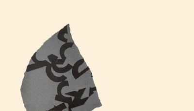 Poesía proceso Bartolomé Ferrando - Retículo (detalle) 1998