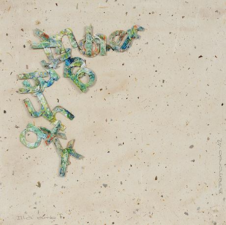 Poesía visual Bartolomé Ferrando - Isla con F 2012