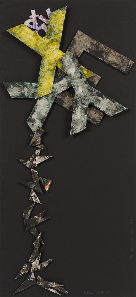 Poesía visual Bartolomé Ferrando - Nido de X 2012